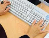fernkurs-online-redakteur